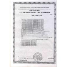"""Штатив ШДВ - 02 """"МСГ"""""""