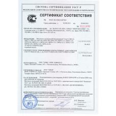 """Облучатель бактерицидный """"АЗОВ"""" ОБПе-450"""