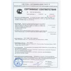 """Облучатель медицинский бактерицидный """"Азов"""" (ОБРН-1х15)"""