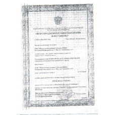 """Стол перевязочный СП229-""""МСК"""" (СПг МСК-229)"""