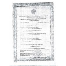 """Стол перевязочный СП229-""""МСК"""" (СПэ МСК-231)"""