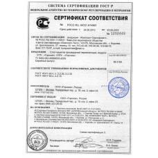 """Стол-кушетка процедурный перевязочный СПП-""""Горское"""""""